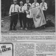kretskonkurranse_1995