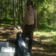 Vandrernes_pinsetur_2014 Kanalje_nr._925